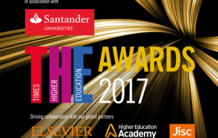 Times Higher Education Awards 2017 - banner on website