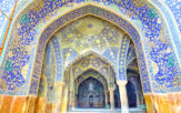 Interior of Imam Mosque at Naqhsh-e Jahan Square in Isfahan, Iran